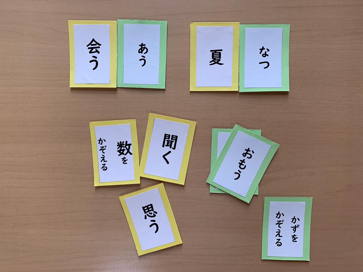 漢字 こんにちは